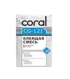 Клей для Керамогранита Coral CG-121 (Корал) (25кг)