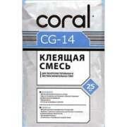 Клей для Пенопласта Coral CG-14 (Корал) (25кг)