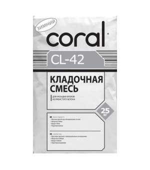 """Клей для газоблока Coral CL-42 """"Зима"""" (Корал) (25кг)"""