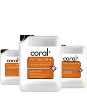 Грунтовка готовая Корал ЦПП-8 (5л) (Coral CPP-8)