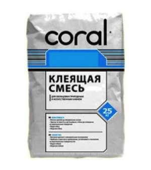 Клей для Песчаника Корал (25кг) (Coral)