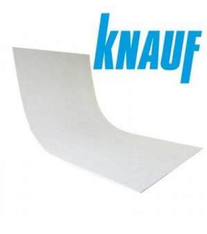 Гипсокартон Арочный (Гибкий) Кнауф (1,25*2,5*6,5 мм) (Knauf)