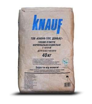 Алебастр Knauf Г-10 (Кнауф) (40кг)