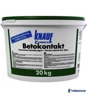 Грунтовка Кнауф Бетонконтакт (Knauf Betokontakt) (5кг)