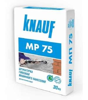 Машинная Штукатурка Knauf MP-75 (Кнауф) Машинная (30кг)
