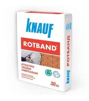 Штукатурка Универсальная Knauf Rotband (Кнауф Ротбанд) (30кг)