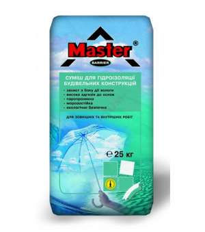 Гидроизоляционная смесь Master Barrier (Мастер Барьер) (25кг)
