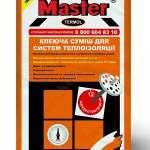 Клей для Пенопласта Master Termol (Мастер) (25кг)