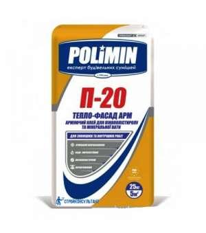 Клей для пенопласта Polimin P-20 Универсальный (25 кг) (Полимин)
