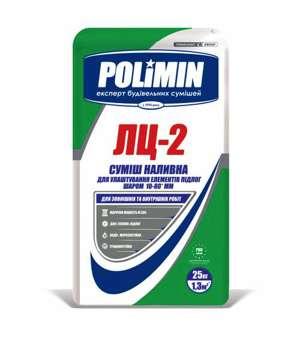 Самовыравнивающаяся смесь Полимин ЛЦ-2 (25кг) 5-80 мм (Polimin)