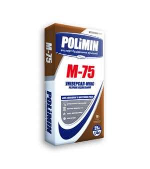 Кладочная смесь Полимин М-75 (25 кг) (Polimin)