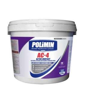 Грунтовка Бетоноконтакт Полимин АС-4 (15кг) (Polimin)
