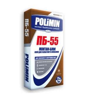 Клей для Газоблока Полимин ПБ-55 (Polimin) (25 кг.)