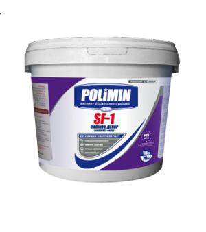 Краска Фасадная силиконовая Полимин СФ-1 (Polimin SF1) (10л)
