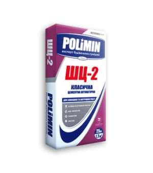 Штукатурка Стартовая Цементная Полимин ШЦ-2 (25кг) (Polimin)