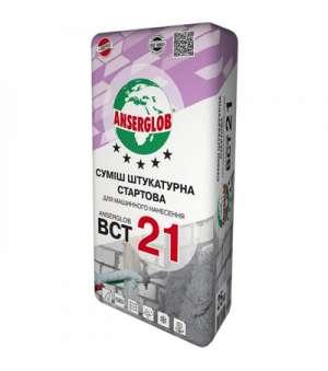 Штукатурка цементно-известковая машинная стартовая Ансерглоб БСТ-21 (5-30мм) (серая) (25кг)