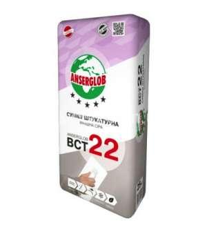 Штукатурка цементная Финишная Ансерглоб БСТ-22 (25 кг) (Anserglob)