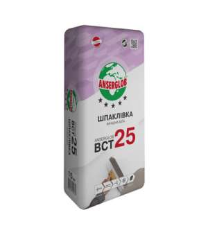 Шпаклевка Финишная Ансерглоб БСТ-25 (15кг) Anserglob