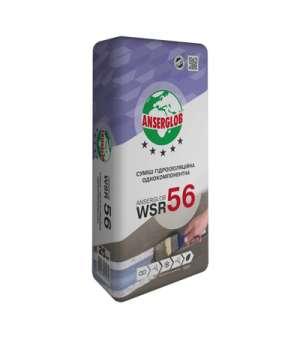 Гидроизоляционная смесь Ансерглоб ВСР-56 (25кг) (Anserglob)