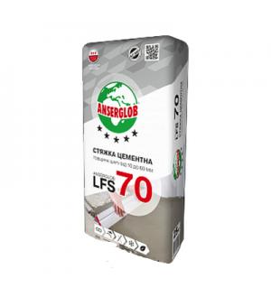 Стяжка цементная Асерглоб ЛФС-70 (25кг) (Anserglob)
