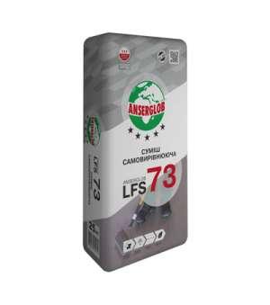Самовыравнивающая смесь для пола Ансерглоб ЛФС-73 (23кг) 5-80мм (Anserglob LFC-73)