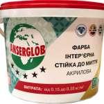 Краска интерьерная Anserglob стойкая к мытью (10л) (Ансерглоб)