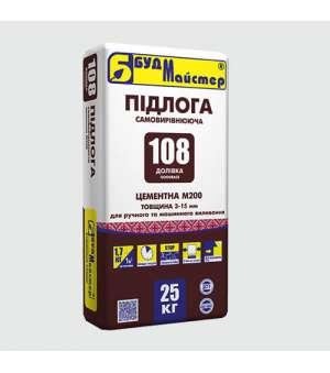 Самовыравнивающая смесь для пола БудМайстер МУР-108 (25кг)