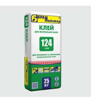 Клей для минеральной ваты БудМайстер -114 (25кг) (армирование)