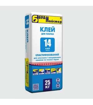 Клей для плитки эластичный Будмайстер Клей -14 (25кг)
