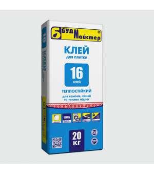 Клей для плитки Термостойкий БудМайстер КЛЕЙ-16 (25 кг)