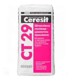 Штукатурка Полимерцементная Ceresit CT-29 (Церезит) Армированная (25кг)