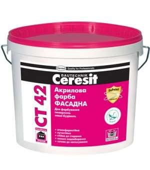 Краска Акриловая Фасадная Ceresit CT-42 (Церезит) (10л)