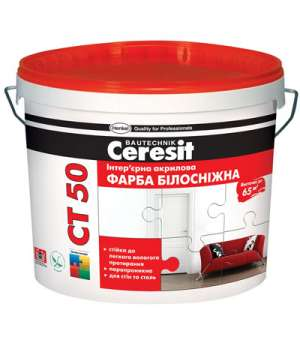 Краска Акриловая Ceresit CT-50 (Церезит)Белоснежная(10л)