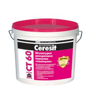 Декоративная штукатурка Ceresit CT-60 (Камешковая) (25кг)