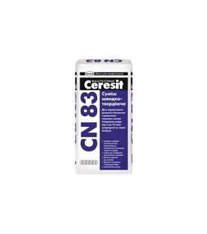 Быстротвердеющая смесь Ceresit CN-83 (Церезит) (25 кг)